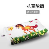 儿童乳胶枕橡胶枕记忆乳胶枕头枕芯