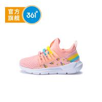 【大牌日�B券�A估�r:70.7】361度童鞋 女童跑鞋 小童 2020年春季新品K81934557