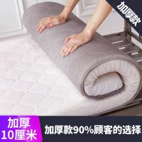 【】放心� 榻榻米床�|子1.2米�W生宿舍加厚1.5m床褥1.8m�p人家用海�d�|被�|