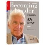 成为 纪念版 沃伦本尼斯著 成为要具备的7个品质领导的6个基本要素是什么 企业经营与管理书籍