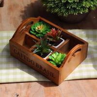复古木质多肉植物花盆组合盆栽多肉木盒子 创意格子花盆带提手