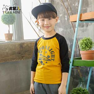 男童长袖T恤儿童高棉高弹力机器人体恤打底衫春装小虎宝儿童装潮