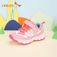 红蜻蜓童鞋新款冬季儿童运动鞋女童鞋冬款中大童男孩二棉鞋