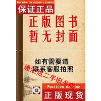 【二手旧书9成新】太极柔力球运动 /仝保民、华雪、王体帅 北京体育大学出版社