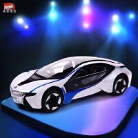 美致MZ 合金车模型仿真宝马I8 儿童回力玩具小汽车模型玩具礼物