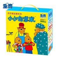 贝贝熊小小创意家刺刺塑料积木宝宝儿童拼装拼插早教玩具100 粒.