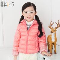 初语童装纯色女童羽绒服外套短款加厚儿童羽绒服T5409400012