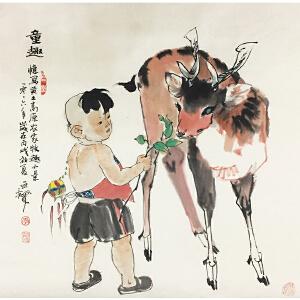 李延声《童趣》著名画家