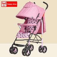 好孩子旗下小龙哈彼婴儿推车可坐可躺儿童伞车轻便宝宝折叠手推车