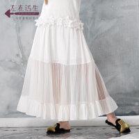 生活在左2019夏季新款气质真丝ins半身裙白色宽松A字长裙子飘逸女