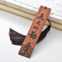 古典中国风木质梅兰竹菊复古流苏书签 红木书签定制 创意礼品定制logo刻字出国礼物 教师节送老师送同学