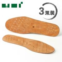 3双装吸汗牛皮鞋垫男士头层皮透气夏季加厚男士鞋垫