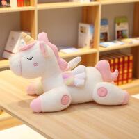 ins独角兽抱枕毛绒玩具创意关节可以活动的玩偶 女友礼物伴睡抱枕 (含毯子)