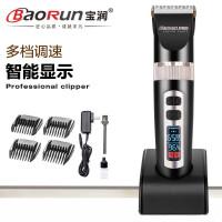 宝润理发器儿童电推剪发廊专用电动剪发器