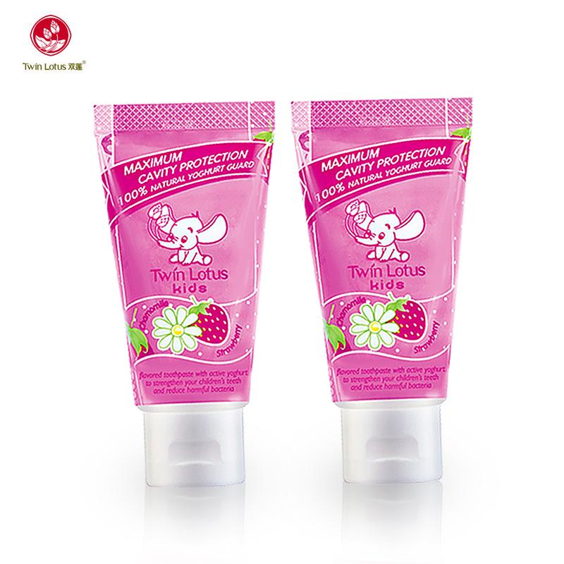 泰国进口 双莲儿童牙膏2支洁净防蛀 安全无毒可吞咽