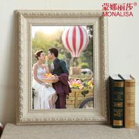 �W式全家福相框 24寸��意婚�照像框���I照定制��框定做相架���