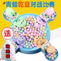 抖音同款桌面儿童亲子玩具青蛙吃豆吃珠贪吃抢珠益智聚会互动游戏
