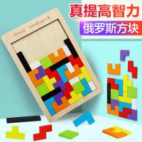 俄罗斯方块积木拼图幼儿童2-3-4-6岁宝宝益智力开发男孩女孩玩具
