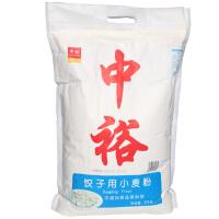 中裕面粉 山东面食中筋粉水饺粉5kg 小麦粉 饺子粉水饺馒头馄饨粉