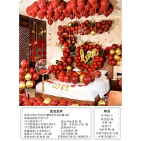 婚房布置卧室 结婚气球装饰婚礼布置套装女方婚房创意浪漫男方新房卧室套餐网红