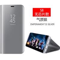 三星s8手机壳s8+保护套galaxy s8plus手机套s8+智能休眠皮套翻盖g9550全包边防摔