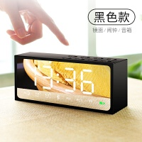 JM-R7无线蓝牙音响镜面闹钟插卡便携桌面智能音箱 官方标配