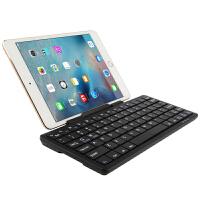 苹果iPad mini4蓝牙键盘迷你mini3/2/1键盘保护套iPad蓝牙键盘 质感黑