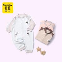 歌歌宝贝婴幼儿连体衣新生儿哈衣爬服四季可穿