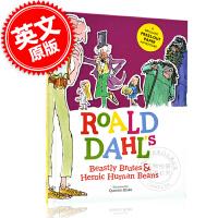 现货 罗德达尔的野兽和英雄豆 趣味动手绘本 英文原版 ROALD DAHL'S BEASTLY BRUTES 查理与巧