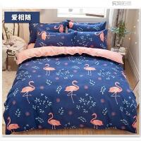 床上四件套简约秋冬1.5m2.0米1.8m床单双人被套家纺网红