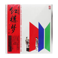 正版 87版红楼梦 LP黑胶唱片 电视原声 留声机专用 王立平