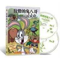 原装正版 狡猾的兔八哥 2DVD 全新 高清 动画片 卡通剧集 光盘碟片 26集