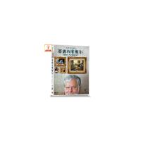 电影 蒂姆的维梅尔 DVD9 盒装 现货