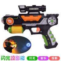 儿童电动玩具枪 发光音乐玩具 闪光投影语音枪 8种图像 投影枪