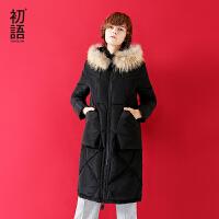 【1件3折价:359.4元】初语被子装菱格纹羽绒服女中长款 秋冬新款毛领加厚羽绒外套