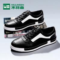 木林森男鞋 秋季新款牛皮休闲鞋青年韩版系带耐磨单鞋板鞋潮流05367659