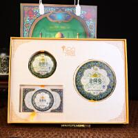 【一盒,8年陈期古树生茶】2009年普洱茶生茶 驼铃茶厂清真 450克/盒