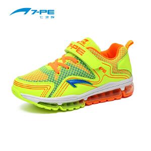 七波辉男童鞋 儿童运动鞋男童双网透气休闲鞋减震气垫跑步鞋