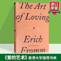 华研原版 The Art of Loving 英文原版书 爱的艺术 心理学经典名著 生活自助 弗洛姆 全英文版 正版进