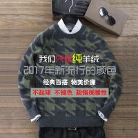№【2019新款】冬天穿的羊绒衫男士纯山羊绒新款圆领中青年宽松大码毛衣双股加厚男装毛衣 灰绿色