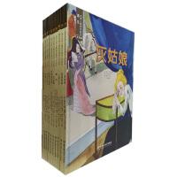 【引进版精装绘本】遇见世界上最美的童话第一辑全10册:爱丽丝梦游仙境 白雪公主 彩衣吹笛人 穿靴子的猫 灰姑娘 杰克和