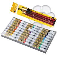 马利国画颜料套装 国画颜料24色+国画笔4支+调色盘(三件套)