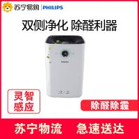 【苏宁易购】Philips/飞利浦空气净化器家用除甲醛烟尘PM2.5雾霾杀菌AC6608