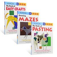 Kumon Basic Skills Workbooks Ages 4-6 公文式教育 幼儿启蒙 动脑的手工书 4-6