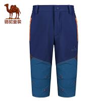 小骆驼童装春夏季男童速干七分裤儿童透气户外裤