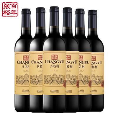 张裕干红葡萄酒750ml*6 彩龙 张裕官方旗舰店