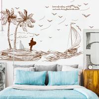 墙贴客厅电视沙发背景墙贴纸卧室床头墙壁装饰墙纸贴画自粘小岛树