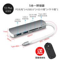 适用华为苹果笔记本电脑macbookpro转换器usb网线转接头type-c配件VGA投影仪HDMI