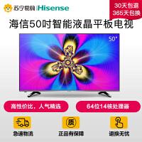 【苏宁易购】Hisense/海信 LED50EC520UA 50��4K超清14核智能平板液晶电视机