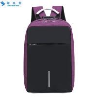 户外旅行大包背包双肩包手提包旅行出差背包双肩包usb充电背包电脑包 16寸